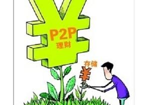 雅宝-上善若水股票论坛